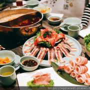 [新北美食] 居然讓我一週吃兩次的麻辣鍋?!「青花驕」(新店民權店) 不得了啊!#新店必吃 #大坪林美食 #鴛鴦鍋 #酸菜白肉鍋