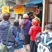 【蘆洲美食】無名30元雞排-只有附近居民才知道的隱藏版30元雞排店