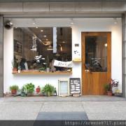 村日拾糖|烘焙小店裡的麵包與咖啡香【新北市】