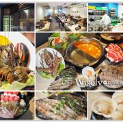 永和美食。饗鮮海陸火鍋:雙人龍蝦套餐含綜合海鮮和肉品菜盤才一千出頭