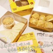 【美食】台北大安「西螺麻糬大王冰上冰」真正網路爆紅的西螺麻糬大王冰上冰正式進駐台北了!