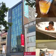 【基隆住宿】一家三口基隆輕旅行 廟口吃喝X海港夜景 來喝一杯吧 享住旅店 溫馨家庭房