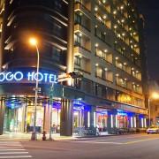 [台中住宿] 富盛商旅 GOGO HOTEL 市政館-超舒適轉角房 /台中住宿推薦