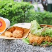 【台北美食】雞啃夠法式雞腿排 手拿雞腿排享用也能很優雅,搭配生菜入口很清爽!