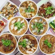 張記麻辣大腸蚵仔麵線-新竹平價小吃  傳承兩代麵線  份量充足  就是要讓大家用銅板價吃飽飽