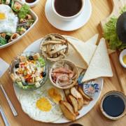 跳躍的宅男 - [ 花蓮美食]臨海早午餐有著大片落地窗 悠閒的空間讓人慵懶  超厚漢堡肉吃起來好爽快  花蓮市美食-Lazy懶惰蟲單車咖啡