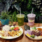 *台北松山區輕食推薦*To be smoothie綠果昔~超療癒植物系網美風餐廳,好吃沙拉,素食,下午茶