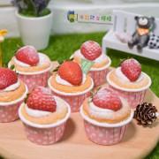 【食-新竹竹北】艾立蛋糕Elly Family❤迷你草莓戚風蛋糕❤季節限定的幸福滋味❤迷你芋泥蛋糕❤一口剛剛好的甜蜜滋味❤芋泥布丁蛋糕❤北海道草莓蛋糕❤生日蛋糕❤彌月禮盒❤手工喜餅