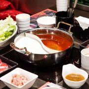 【銀湯匙泰式火鍋。 爆好喝的南薑椰奶鍋/吃泰式火鍋也能享受泰國菜】