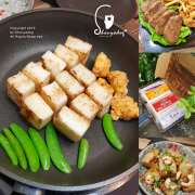 【傳統小吃】來自西螺的傳統滋味 芋粿巧 港式蘿蔔糕 傳統蘿蔔糕 傳統芋頭糕 曾家莊