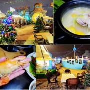 三重戶外景觀餐廳 ▶ 三重港景觀餐廳 ▶ 三重羊肉爐、活蝦、碳烤牛排 歌手現場演唱 24小時蔬果市集 #三重新亮點