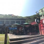 【新北 瑞芳】八斗子海景咖啡廳好好基地 HOHObase 看海放空一整天也可以