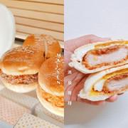 【台北微風南山美食】MAiSEN邁泉豬排(とんかつまい泉) ,可愛迷你腰內豬排小漢堡。