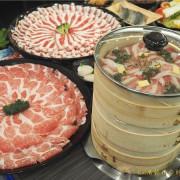 [桃園藝文特區美食]初嘛超市鍋物~火鍋新吃法獨特蒸籠更美味,超值20oz霸王肉盤給只想吃肉肉的你。