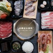 【 桃園 】初嘛超市鍋物|來自台南的人情味火鍋店 【 哪裡人,你說呢。】