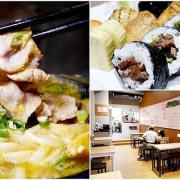 台中南屯日式料理|安曇野食卓壽司燒鍋|新鮮食材 美味料理 用料實在 免服務費 湯咖哩