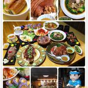 雲林美食-宮本屋日式料理 融入東方料理特色元素丨虎尾精緻日本料理餐廳