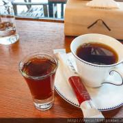 台東市<太麻里文創咖啡館>手沖單品咖啡獨特.甘美香甜小油菊花茶,在地人推薦的咖啡館
