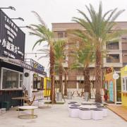 員林新景點|Mini Container Market員林貨櫃市集預計年前試營運,網美準備衝了:馬卡龍貨櫃屋、工業風,少女心噴發!