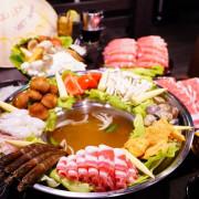 粉享喫鍋 越式鐵帽鍋 牛肉鍋料理