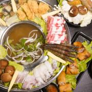 【板橋美食】粉享喫鍋 越式鐵帽鍋 乾式熟成牛肉越式鍋物 新埔捷運站 