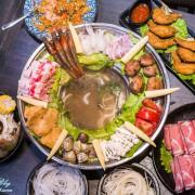 粉享喫鍋/超特別越式鐵帽鍋+全台首家乾式熟成牛肉越式鍋物(附完整菜單)