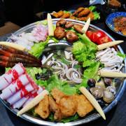 粉享喫鍋,板橋超有特色的越式鐵帽鍋,吃得到乾式熟成牛肉、還能吃熱炒的絕妙搭配