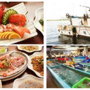 【台南海鮮餐廳】瓏豐水產安平旗艦店|安平景點附近海景餐廳|直播拍賣海鮮搶新鮮搶便宜