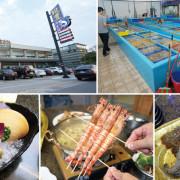 【台南海鮮餐廳】瓏豐水產|用餐海景零距離|中南部最大活體海鮮零售|自有漁船捕撈即時更新漁獲|