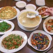 親民百元家常滿漢全席料理之莊腳味家常菜,免花大錢就能吃到大餐 - 跟著尼力吃喝玩樂&親子生活