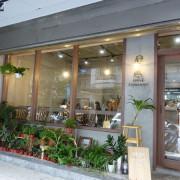 板南線-捷運永春站-隱藏巷子中優質美味餐酒館~蘋果肉桂咖啡餐酒館Apple Cinnamon~