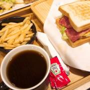 【台北市中正區 / 早午餐 / 捷運北車】 北車補習街 CP值超高 早午餐 下午茶弗列斯Fresh House