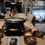 【 台北內湖 | 捷運西湖站 】 輪流請客|內湖科學園區時尚韓式料理餐廳 【 哪裡人,你說呢。】