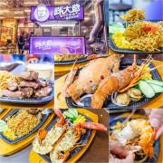 【台中美食】胖大爺骰子牛豬雞x鐵板炒飯麵(公益爺).超浮誇路邊攤美食