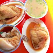 吃。高雄|鹽埕區。當地老饕口袋名單,整體口感勝過吳家肉粽「蔡肉粽」。