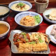 宜蘭羅東美食『外婆家』古早味小吃/櫻花蝦米糕/糕渣/近羅東文化工場