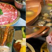 東區美食》藝人網美常光臨的火鍋店及酒吧 享 鍋酒館 壽星消費套餐送等值加菜金 - 艾莉絲愛旅行