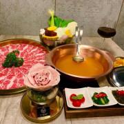 台北東區精緻火鍋bar-享鍋酒館