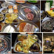【台中美食】台中烤肉火鍋吃到飽~阿豬媽韓式烤肉