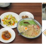 【台南鮮魚湯】金鱻料理 金鱻鮮魚湯 |簡單卻也不簡單的平價美食|深夜現選新鮮漁獲|獨家自製鮭魚肉鬆,好吃又健康