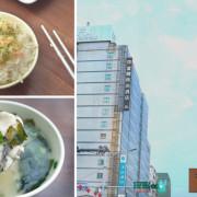 【台南鮮魚湯】金鱻料理 金鱻鮮魚湯 | 海安路美食戰區的遺珠 | 吃過一次直接納入口袋名單 |每日深夜採購的新鮮魚貨
