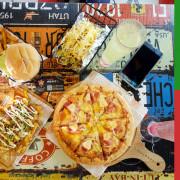 【高雄漢堡披薩】EL PATRON 阿豆仔大ㄟ美墨料理|經典漢堡道地披薩推薦|高捷生態園區站周邊美食