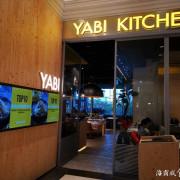 微風南山●24小時線上訂位【Yabi Kitchen 南洋風味餐廳】輕鬆用手機訂位免排隊