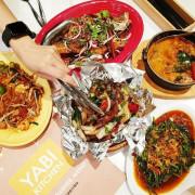 台北信義 │ YABI KITCHEN 瓦城集團打造全新品牌南洋風味料理 微風南山初登場 新、馬、泰、印度料理一網打盡