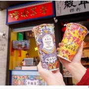 清水知名花磚飲料進駐一中愛廣場,15元起超平價還有限定獨賣品!!