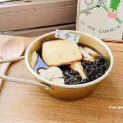 【台中西區美食】TWO DAY日日鬆餅 / 審計新村內的舒芙蕾、手工烤布蕾及黑糖珍珠豆花等平價少女系甜點