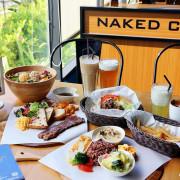 美村尼克咖啡大坑微笑店,餐點平價份量多,親子同樂舒適空間,蝴蝶橋新都生態公園旁餐廳