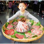 台中第一家彩繪貨櫃屋燒肉攤!超炫用餐氛圍、肉金剛無敵制霸套餐,肉肉控快衝啊~~~ - 小凉的美食小天地