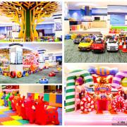 【宜蘭新景點】宜蘭全新室內親子遊樂館,遊玩不限時,電動車、氣墊床、軟式棒球、球池,小孩放電好去處