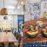 《台北中山》貝多蕾納 蔬食與花磚的邂逅漫舞、質感下午茶餐廳推薦